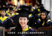 赴美留学,这几种错误的中国思维很危险-留学世界 Study Overseas Global Study Abroad Programs Overseas Student International Studies Abroad