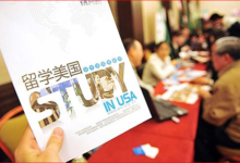 中国留学生签证审批延迟 美国务院回应打太极-留学世界 Study Overseas Global Study Abroad Programs Overseas Student International Studies Abroad
