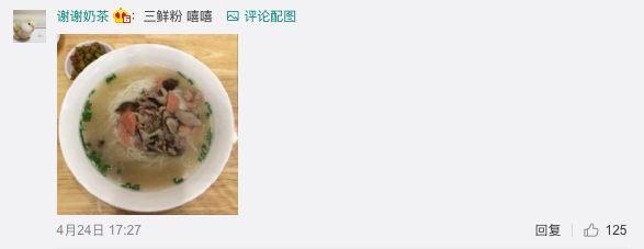 神剧!神仙级美食纪录片《早餐中国》,生活不止干巴巴的面包…..