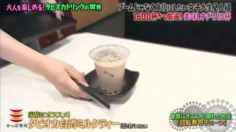 日本人究竟有多爱珍珠奶茶?女大学生将市面上的珍珠奶茶做了一个深度分析...