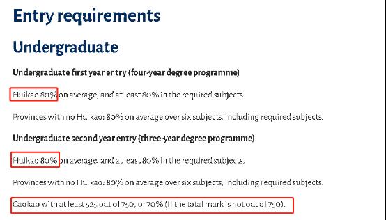 高考加油!第11英国大学承认高考成绩,11所汇总
