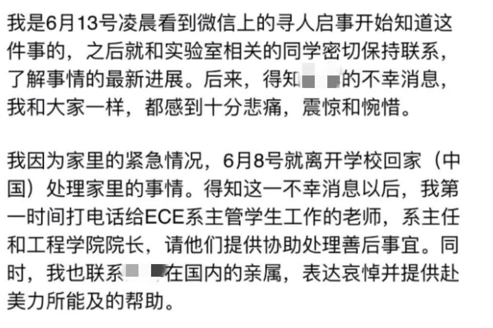 痛心!又一中国博士在美自杀!要强的留学生,我宁愿你不那么逼自己….