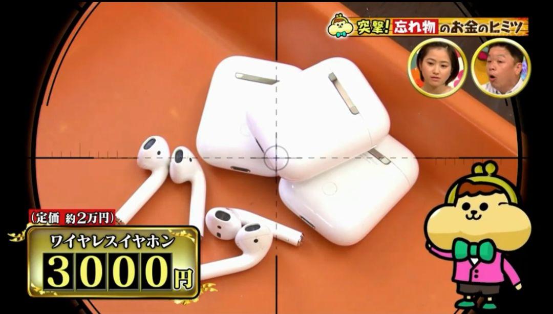 在日本掉东西记得上网找!否则3个月后会被贱卖!