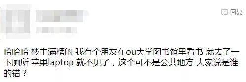 中国女留学生逛个商场白白损失几万刀,奔驰车也没了…