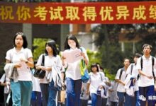 【教育】从中国学渣到美国学霸,来自一位母亲的由衷倾诉-留学世界 Study Overseas Global Study Abroad Programs Overseas Student International Studies Abroad