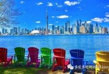 多伦多14个最适合留学生这个夏天打卡的地标拍照点推荐!多伦多拍照胜地-留学世界 Study Overseas Global Study Abroad Programs Overseas Student International Studies Abroad