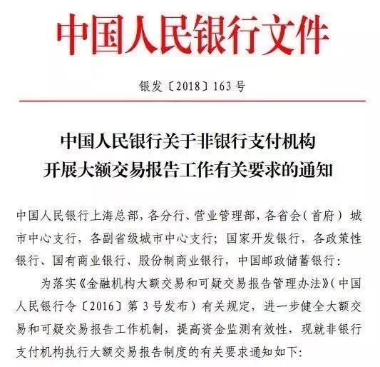 中国留学生必看:朋友圈私下换汇要判刑,你这是非法外汇交易!!