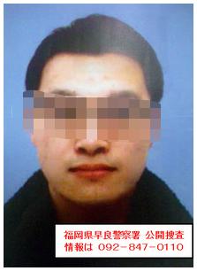 中国留学生在日本被捅数刀遭杀害,凶手在逃疑似情杀