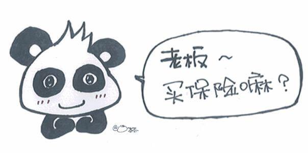 【留学宝典】留学生保险之人身医疗保险