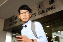 香港游行抗议组织者罗冠聪:你们先闹着,我去美国上学了,9月远程指导你们罢课!-留学世界 Study Overseas Global Study Abroad Programs Overseas Student International Studies Abroad