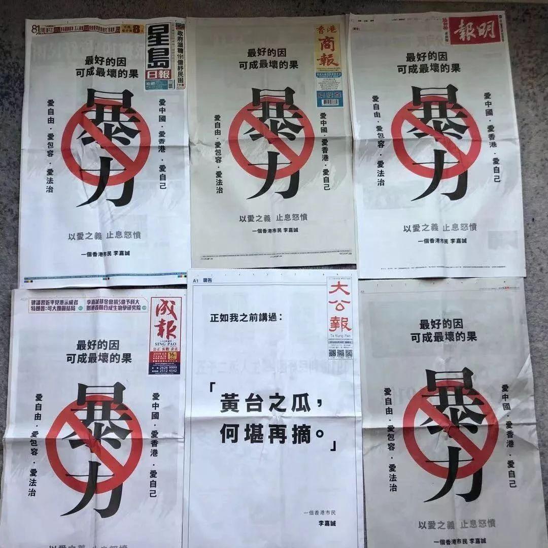 李嘉诚发声话里有话,新加坡紧急提醒别去香港!