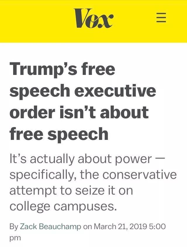 """特朗普下令捍卫校园言论自由的真相!但美国真的存在""""言论自由""""吗?"""