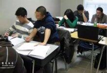 2019中国大学雅思成绩排行榜发布!全国均分5.72分!你给母校拖后腿了吗?-留学世界 Study Overseas Global Study Abroad Programs Overseas Student International Studies Abroad