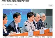 香港游行示威|香港反送中示威|香港抗议活动以及香港问题怎么解决的来龙去脉-留学世界 Study Overseas Global Study Abroad Programs Overseas Student International Studies Abroad