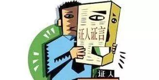 中国陪读妈妈10年假结婚黑历史被惨挖,在坡岛这事儿千万不能干!