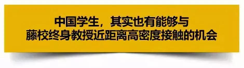 2个中国学生申请美国大学的最大软肋,99%的留学生并不知道....