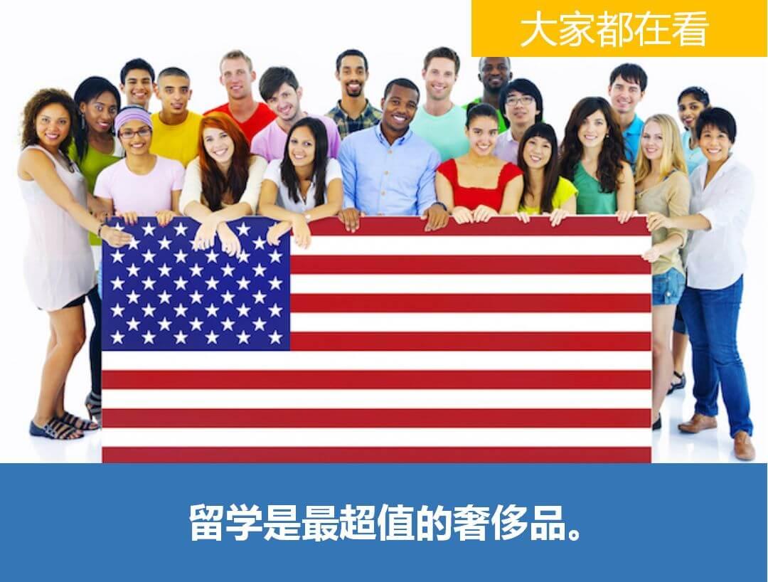 最新数据!中国留学生贡献给美国约139亿美金!
