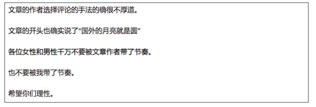 中国女孩没有穿衣自由?在宇宙时尚中心留学的我有话要说....