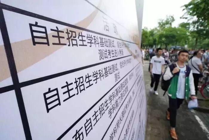 香港同学,开学了!