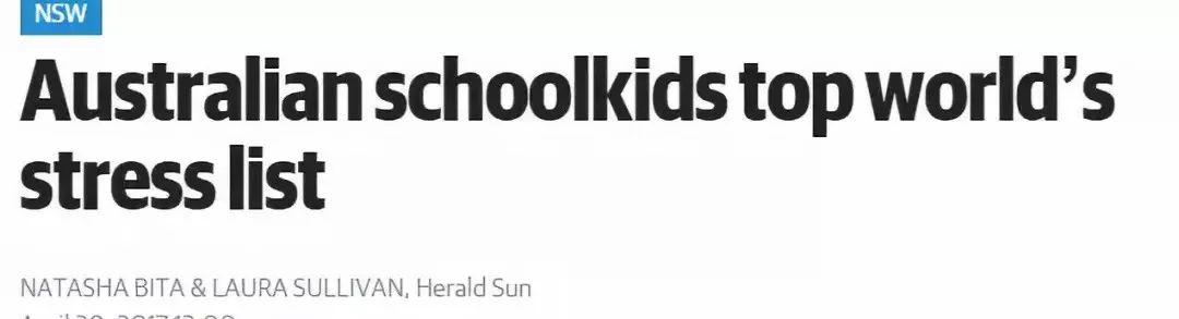 澳学生遭学校连挂三科,心态爆炸索赔1360w!告学校、打老师!强走硬核之路干学校,不如抓紧哪差补哪!