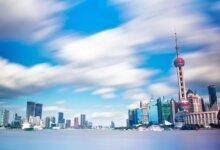 """""""中国那么好,为什么非要去美国?一边骂美国不好,一边还要去美国留学?""""-留学世界 Study Overseas Global Study Abroad Programs Overseas Student International Studies Abroad"""