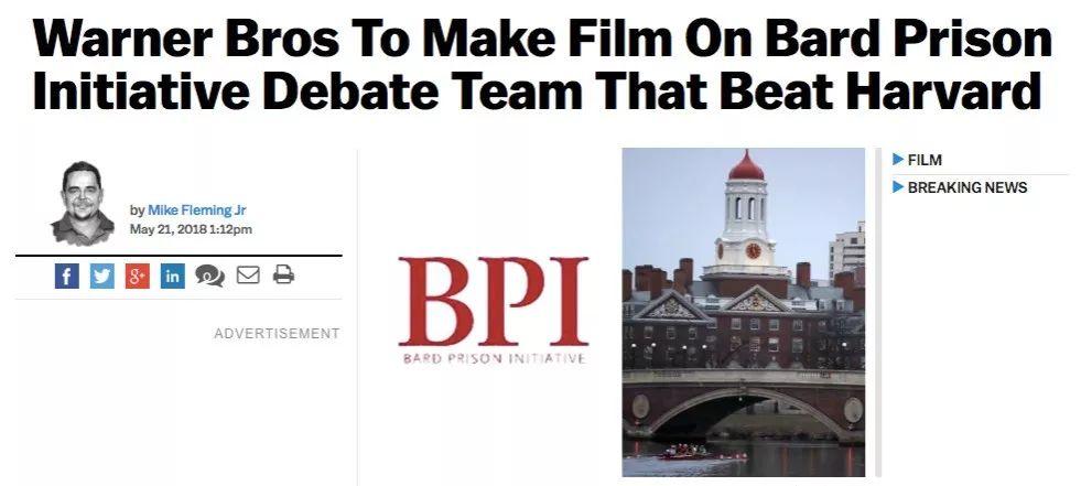 这所世界上最凶残的大学,学生都是杀人、抢劫犯却打败哈佛学霸:重启人生,任何时候都不晚!