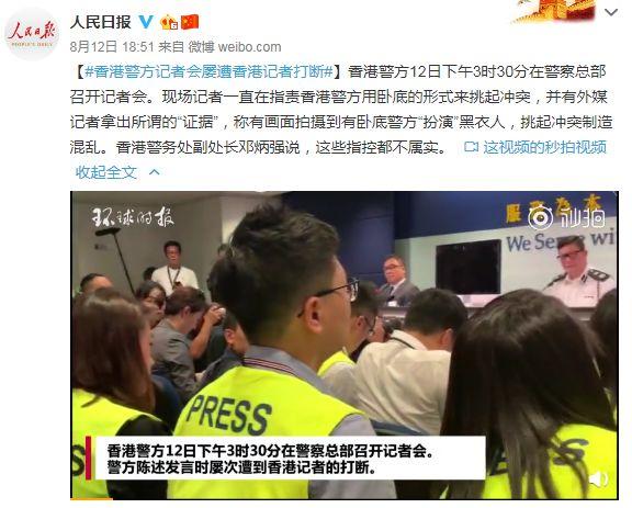 香港机场今日航班暂停!香港旅游业者收入跌幅近八成,林郑月娥哽咽发问!