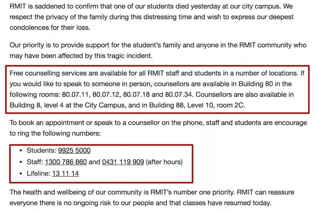 坠楼者确认为RMIT学生!3成澳学生曾因压力过大想过轻生,愿悲剧不再发生!
