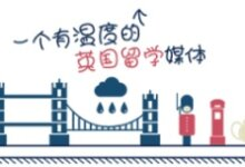 这些英国的文科专业,就业前景极棒!-留学世界 Study Overseas Global Study Abroad Programs Overseas Student International Studies Abroad