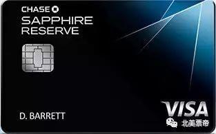 【票帝科普】用对卡了吗?信用卡出行延误险再更新,防延误必看