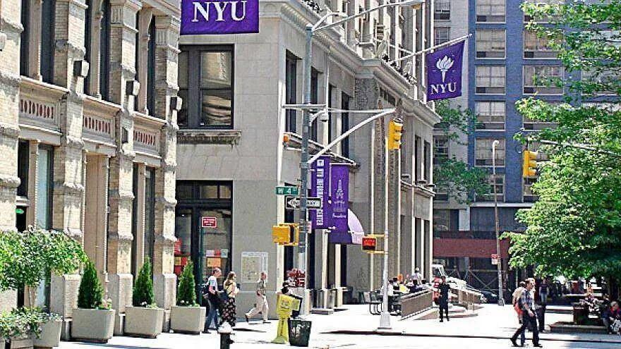 厉害了!纽约大学怒砸42亿免学费一年后,申请率直接暴增47%....