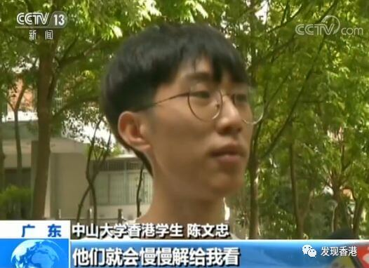 在内地升学就业是什么feel?香港学生们这么说……