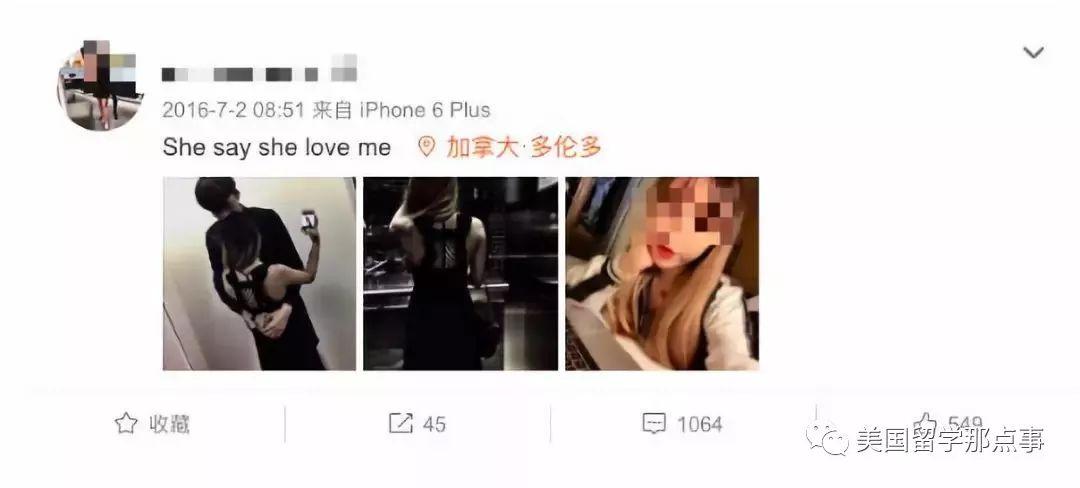 中国富二代留学生杀死情敌,父母花2000万保释金,不坐牢正常上学!