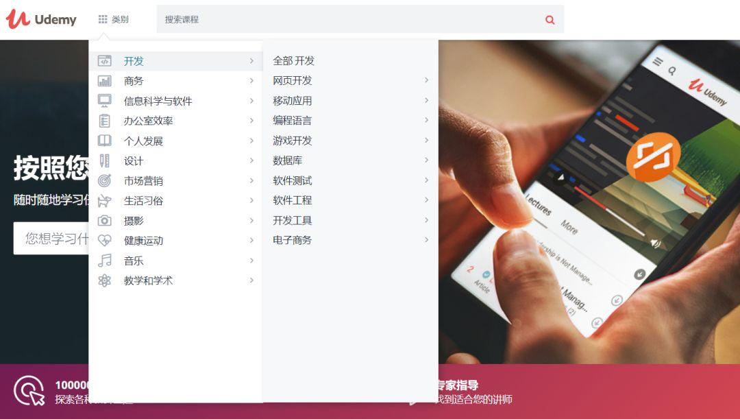 人人必知的10个国外学习网站,每一个都是精品(值得收藏)