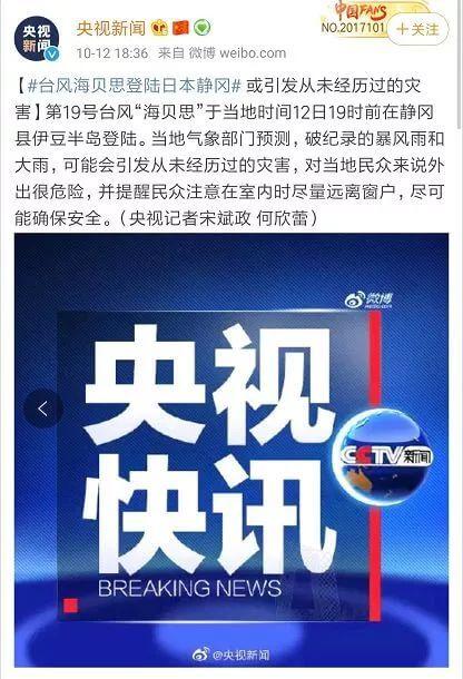 日本今天太难了,台风火山地震洪水龙卷风一起来!网友晒天空照:宛如炼狱!