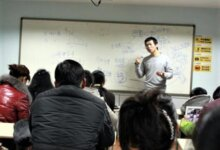中国收入最高的老师张邦鑫 平均每个月能赚走1个亿-留学世界 Study Overseas Global Study Abroad Programs Overseas Student International Studies Abroad