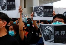 香港科技大学本科生周梓乐坠亡 数千人哀悼 守灵示威抗议警暴,并计划在本周末继续示威。-留学世界 Study Overseas Global Study Abroad Programs Overseas Student International Studies Abroad