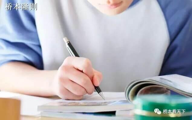 """日本英语高考改革为什么突然""""猝死"""""""
