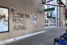 """美国大学校园出现大量挺香港自由的""""Liberate Hong Kong""""涂鸦,引发中国公派留学生集体愤怒-留学世界 Study Overseas Global Study Abroad Programs Overseas Student International Studies Abroad"""