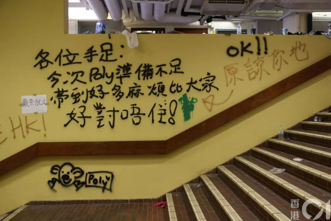 香港暴徒迷惑行为大赏