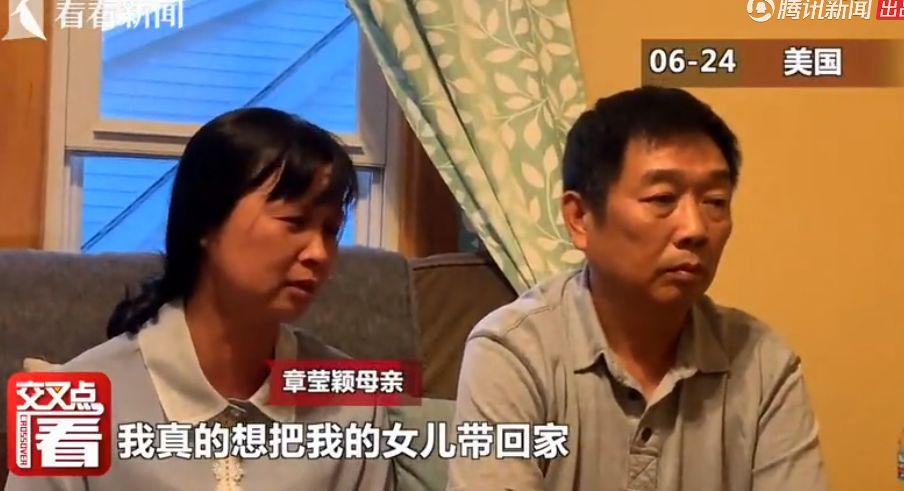 重磅!章莹颖案件纪录片上映:凶手父亲竟拒绝提及尸体下落