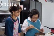 63岁中国奶奶,在日本自创黑暗料理,竟意外成美食网红,馋哭30万网友!-留学世界 Study Overseas Global Study Abroad Programs Overseas Student International Studies Abroad