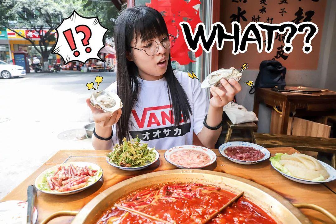成都猎奇美食图鉴:五粮液冰淇淋、脑花寿司…成都人还敢吃什么???