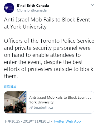 多伦多约克大学发生恶性群体事件!抗议变武斗,数百人参与冲突
